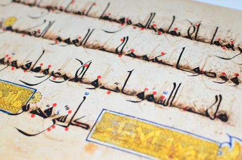 Quran kufi